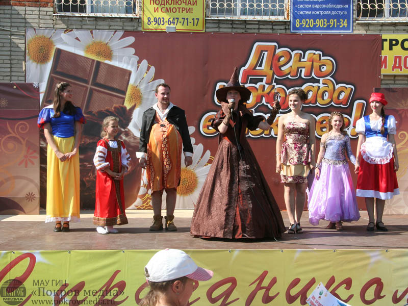 Сказочные герои из театрализованного представления вместе с Феей шоколада. Фото МАУ ГИЦ «Покров-медиа»